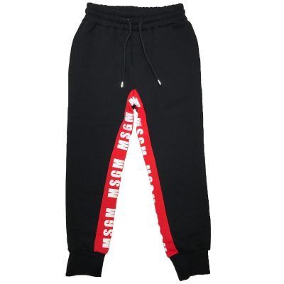Pantalone felpa msgm bambino